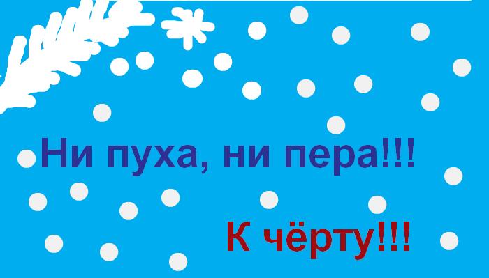 http://sovetsk.ucoz.ru/graffiti/0/1_5w.png